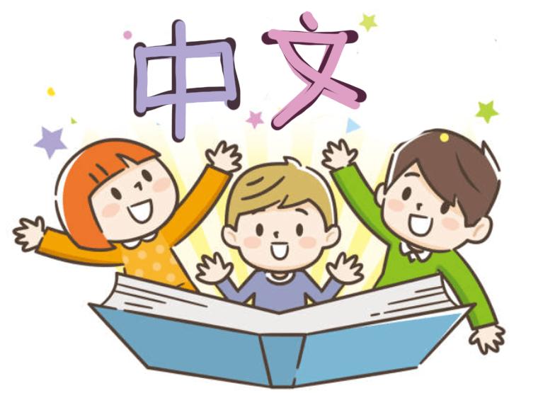 Tiếng Hoa Cho Trẻ Em